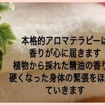 香りと共に人生があります。の記事に添付されている画像