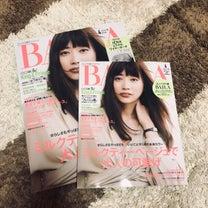今月のBAILAは、IENAとキンプリ♡の記事に添付されている画像