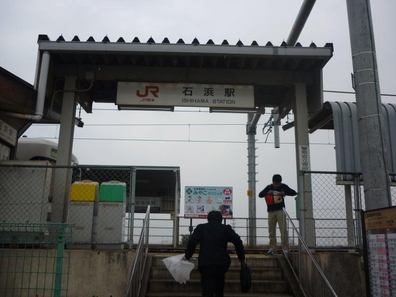 武豊線石浜駅   SDM48のブログ