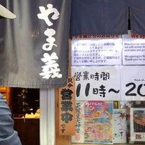 姫路へお出かけの記事に添付されている画像