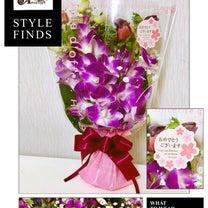 卒業祝いの花束の記事に添付されている画像