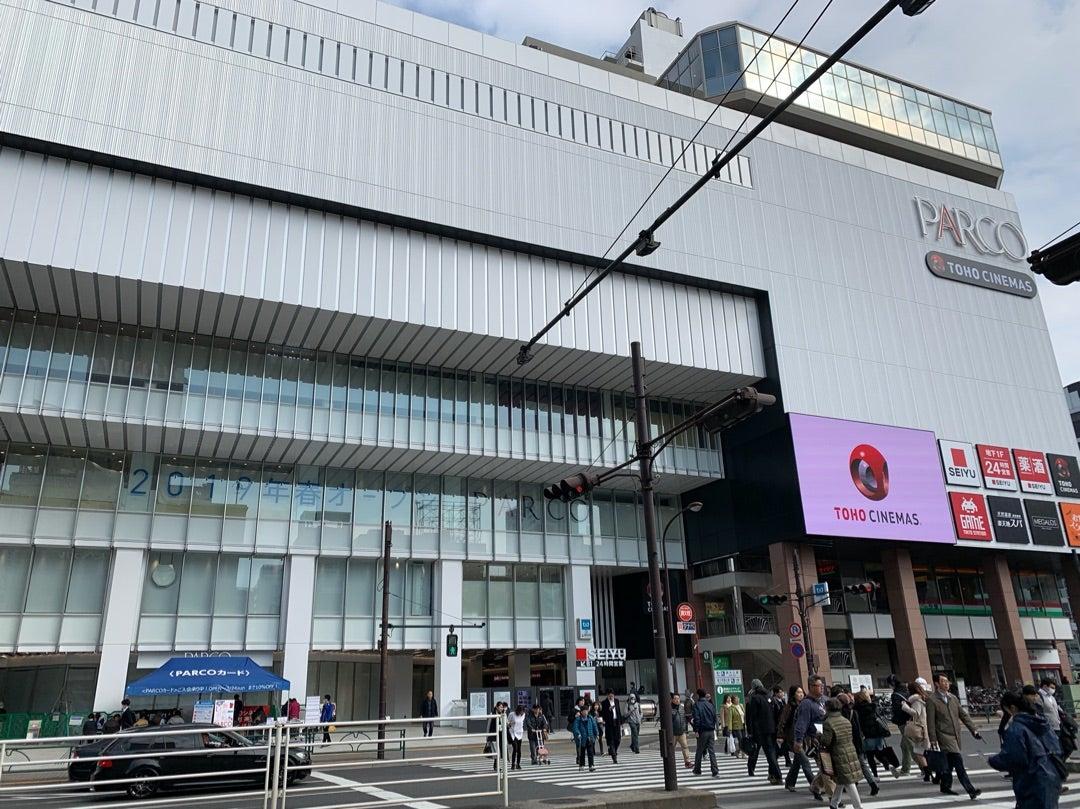 本日のブログは【東京オリンピックまで500日!外国人の方との共存】です。