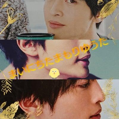 まいたま、今日も更新♡宮玉♡試写会応募♡10万円ラスト♡の記事に添付されている画像