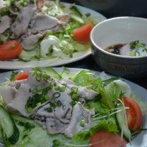 冷しゃぶサラダの晩ごはん。の記事に添付されている画像