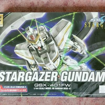 HG 1/144 スターゲイザーガンダム レビュー!の記事に添付されている画像