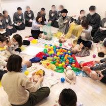 山口県鴻城高等学校 43期生5回目レッスン見学実習の記事に添付されている画像