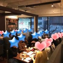 ◎3/9(土)にお酒好きな方の婚活【銀座16時】を開催しました!の記事に添付されている画像
