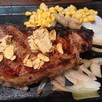 大阪への記事に添付されている画像