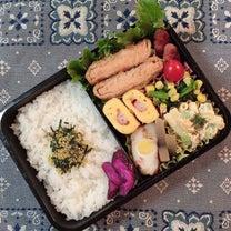 あきちゃんちの ラララ♪お弁当♪明太子コロッケ&おでん風煮物 編の記事に添付されている画像