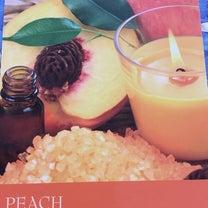 ☆今日のカード☆の記事に添付されている画像