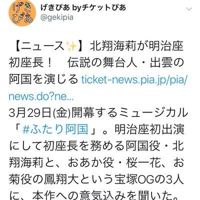 最近のみっちゃんの記事などまとめ☆の記事に添付されている画像