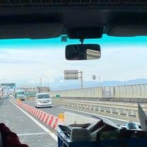 えりぼん部みんなでバス旅行in富士サファリパーク♪ Vol.1の記事に添付されている画像