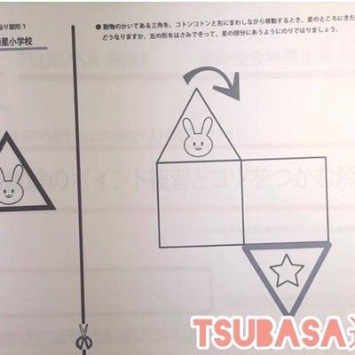 暁星小学校 回転の問題は、「次に下にくる線がひけるかどうか。」です。小学校受験の記事に添付されている画像