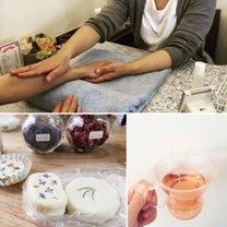 募集【コラボ企画】石鹸作りとハンドマッサージの記事に添付されている画像