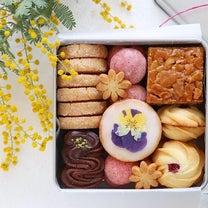 クッキー缶レッスンのご予約状況の記事に添付されている画像