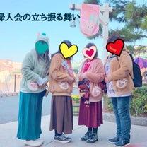 お友達バースデーイン❤️昭和ダッフィー婦人会集結の記事に添付されている画像