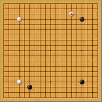第57期囲碁十段戦 1!の記事に添付されている画像