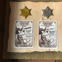ゲームでの戦利品とお土産の記事に添付されている画像
