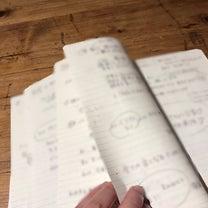 【ご感想】相談室でのやり取りをノートにまとめました♡の記事に添付されている画像