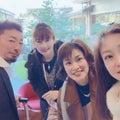 スーパーフード 美容家 黒山元子のブログ