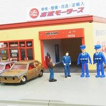 絶版タイヤ商会のワーゲンの記事に添付されている画像