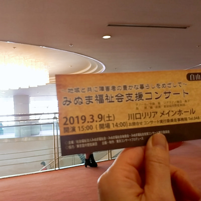 東京室内管弦楽団の記事に添付されている画像