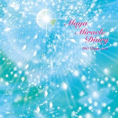 マヤ暦でみる今日のエネルギーは KIN 143 です☆彡の記事に添付されている画像