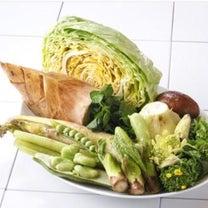 苦味野菜を食して春準備☆ドレスセラピスト協会ブログの記事に添付されている画像