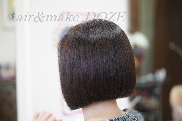 定期的に髪質改善プレミアムトリートメント。