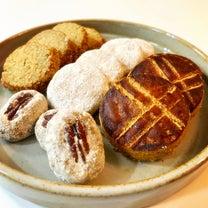 『米粉の焼き菓子4種』& Neoベジタリアン料理コラボレッスンの記事に添付されている画像
