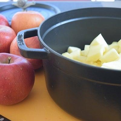 ストウブで作るリンゴジャムの記事に添付されている画像