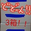 衣替え ✿汐華✿の画像