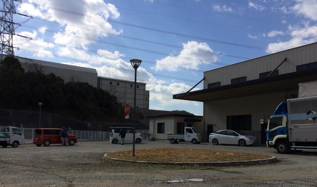 加古川 クリーン センター