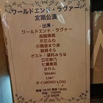 神田MIFA到着しました!の記事に添付されている画像