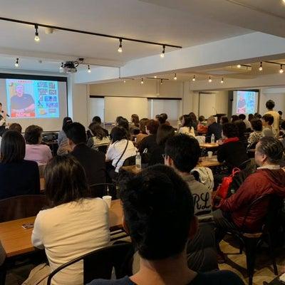 4月6日東京にて開催決定!先着100名!薬剤師が語る!驚愕の美容製品itworkの記事に添付されている画像