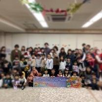 半田市リトミック教室の記事に添付されている画像