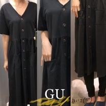 【GU】高身長でも着痩せしちゃうワンピ。の記事に添付されている画像