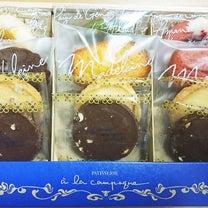 菓子:ア・ラ・カンパーニュの記事に添付されている画像