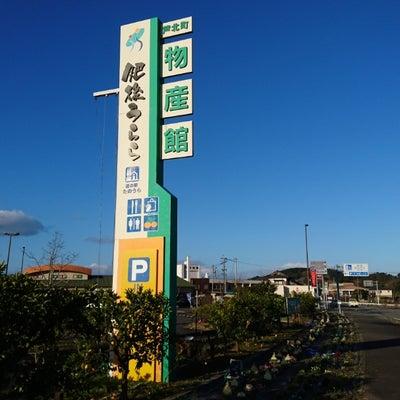 御立岬公園ランと『いだてん』の今後~今日はサンドイッチデーの記事に添付されている画像