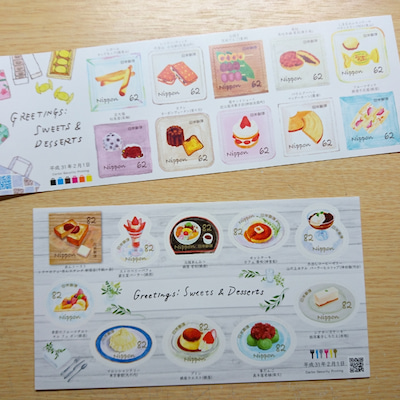 素敵すぎる切手たち♪の記事に添付されている画像