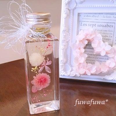 桜のイメージでハーバリウム②の記事に添付されている画像