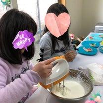 3月誕生会&クッキング!の記事に添付されている画像