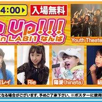 3月のライブ予定☆の記事に添付されている画像