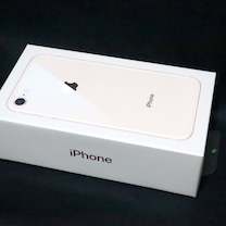 iPhone8が届きましたの記事に添付されている画像