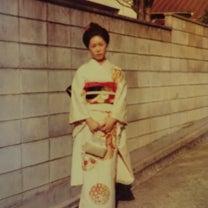 42年前の3月の着物姿、1年前の着物姿、そして今、年取って着付けは変るか?の記事に添付されている画像