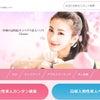 中洲でお仕事を探している方は「中洲求人チャモ」を利用してください!の画像