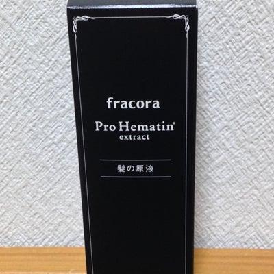プロへマチン原液の記事に添付されている画像