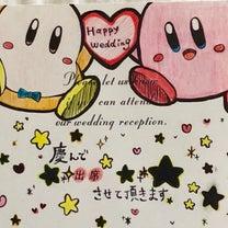星のカービィな返信アートの記事に添付されている画像