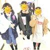 【水戸郷土カルタ中央大会】 なおパパさんブログの画像