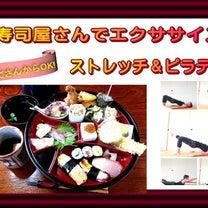 最新スケジュール~3/15更新~の記事に添付されている画像